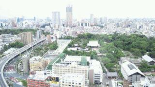 文京区 景色